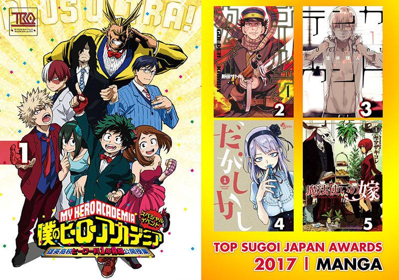 【SUGOI JAPAN AWARD】TOP 5 MANGA SERIES IN 2017