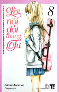 TBQ_LNDTT_(08)