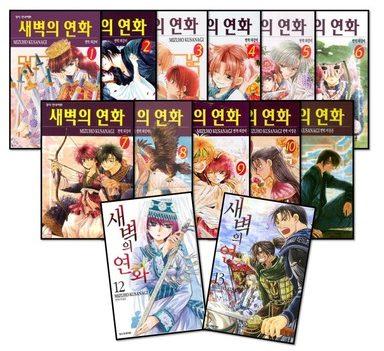 TBQ_YONA_Korea
