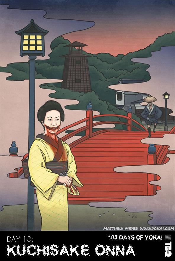 【KUCHISAKE ONNA】 - Ngày 13