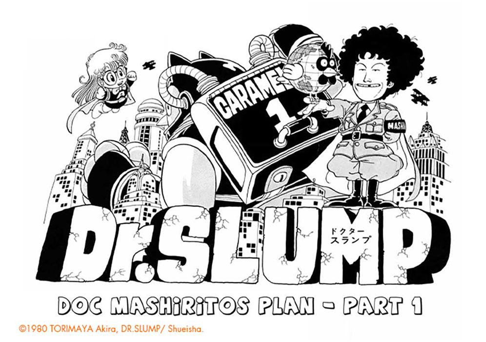 TBQ_DR.SLUMP_(5)