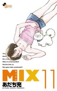TBQ_News_MIX_volume11