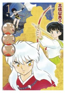 TBQ_Inuyasha_Japan_1
