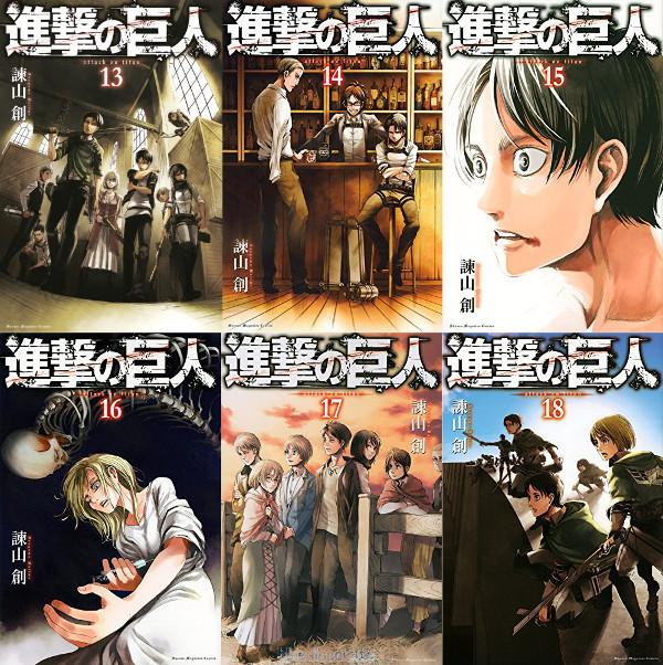 TBQ_DaichienTitan_Anime_Season III (2)