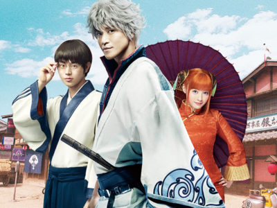 TBQ_Gintama_Liveaction_(0)