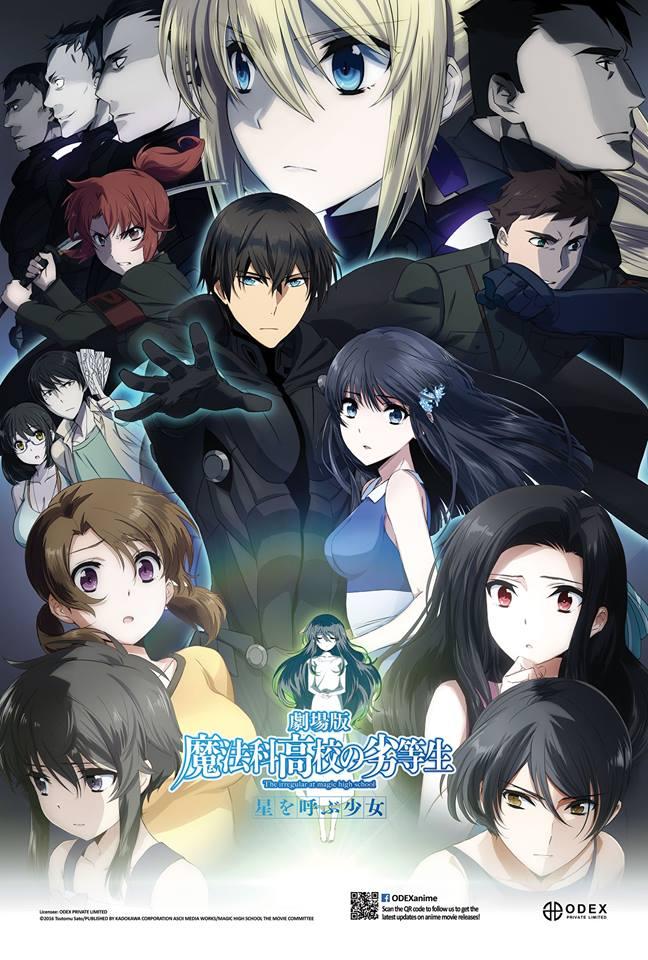 TBQ_Anime_T8_(02)