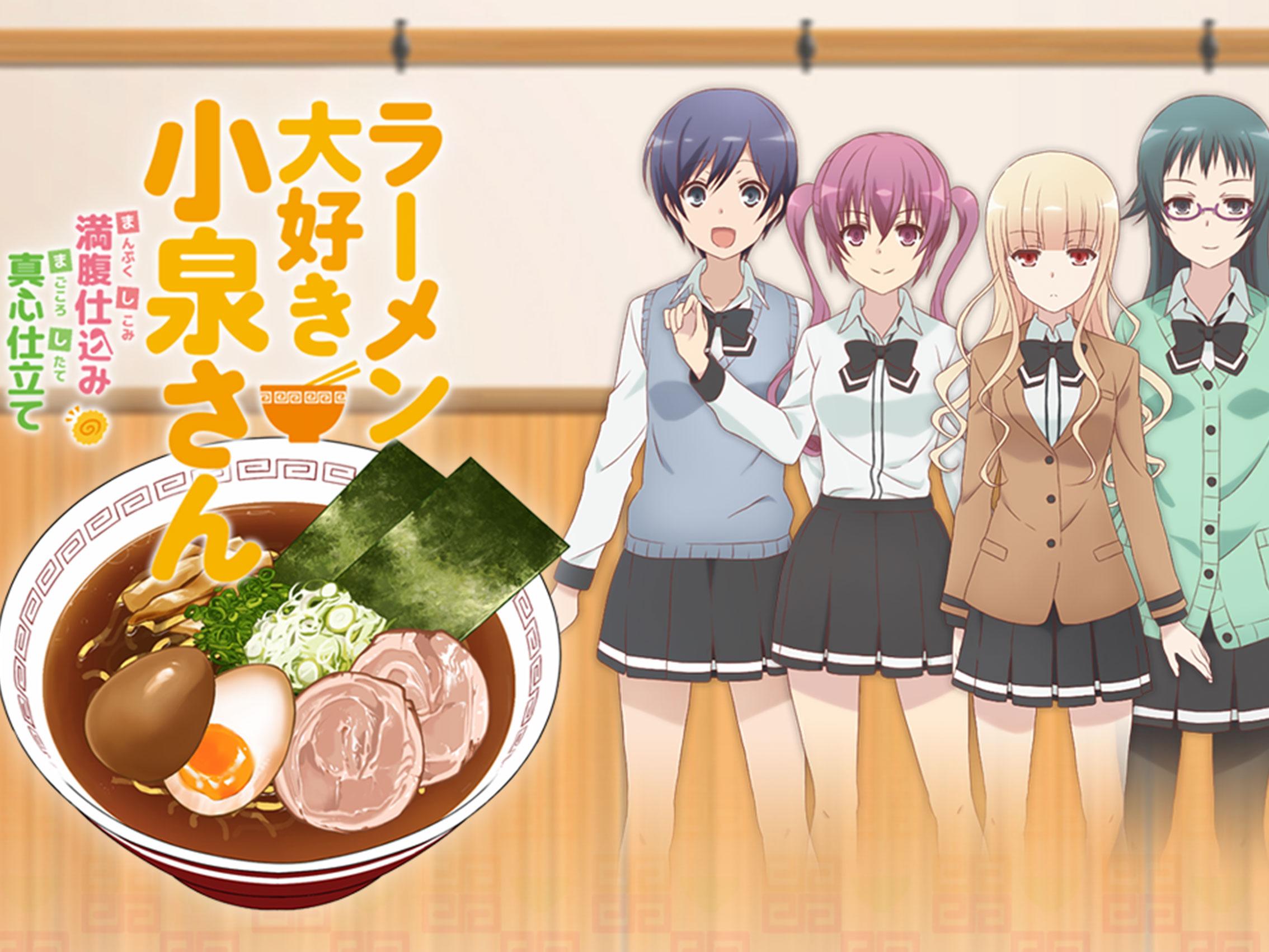 【RAMEN DAISUKI KOIZUMI-SAN】sẽ có Game riêng (0)