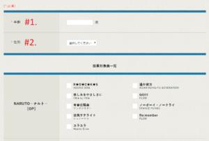 TBQ_Naruto_Vote_(1)