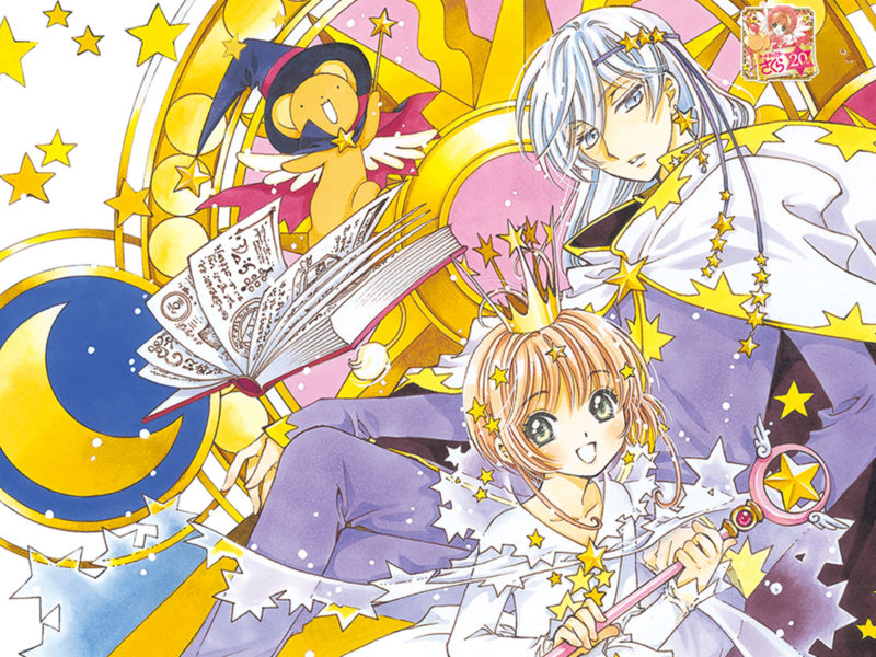 TBQ_Cardcaptor Sakura Clear Card_(0)