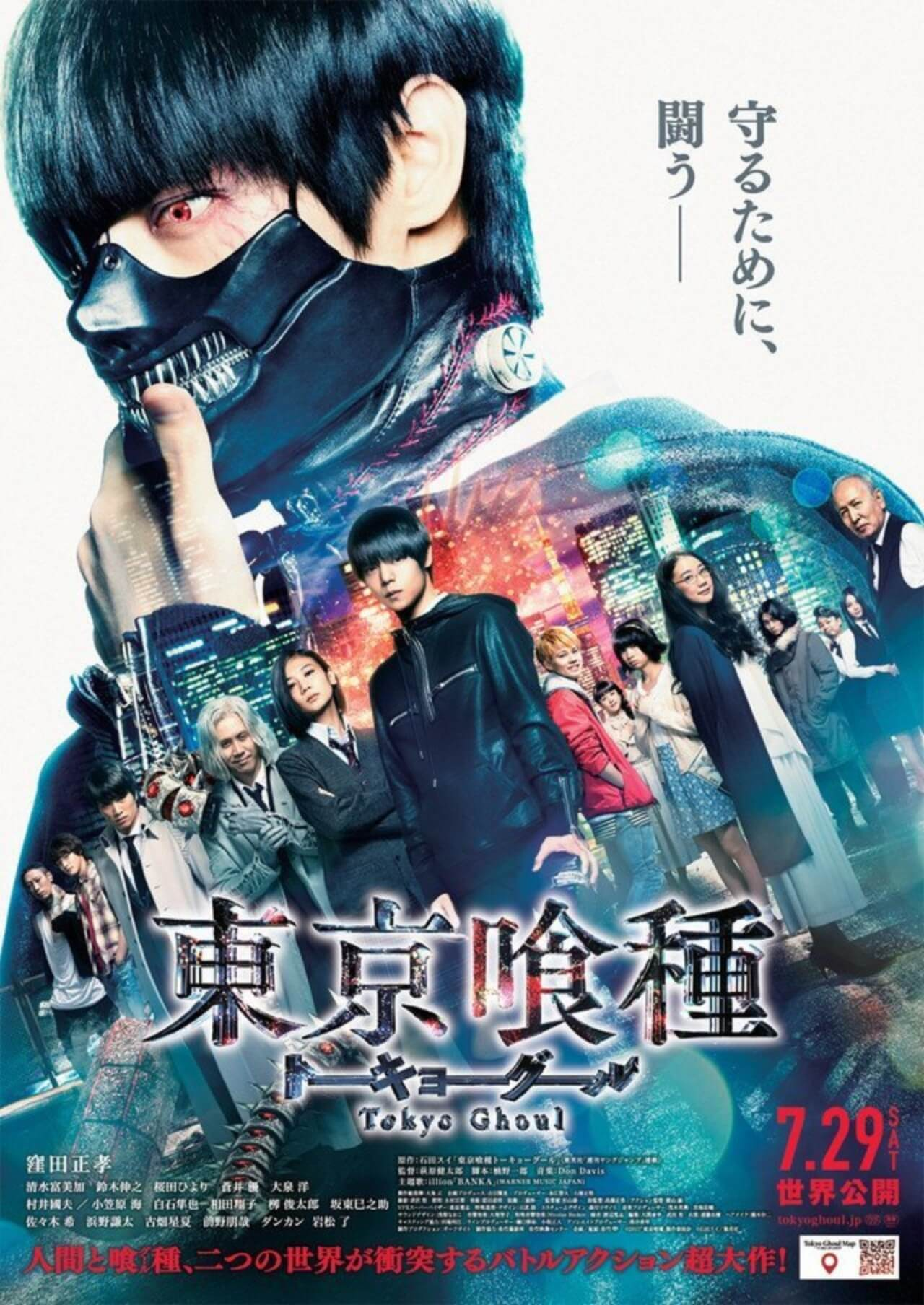 TBQ_Tokyo_Ghoul_cancelled_(1)