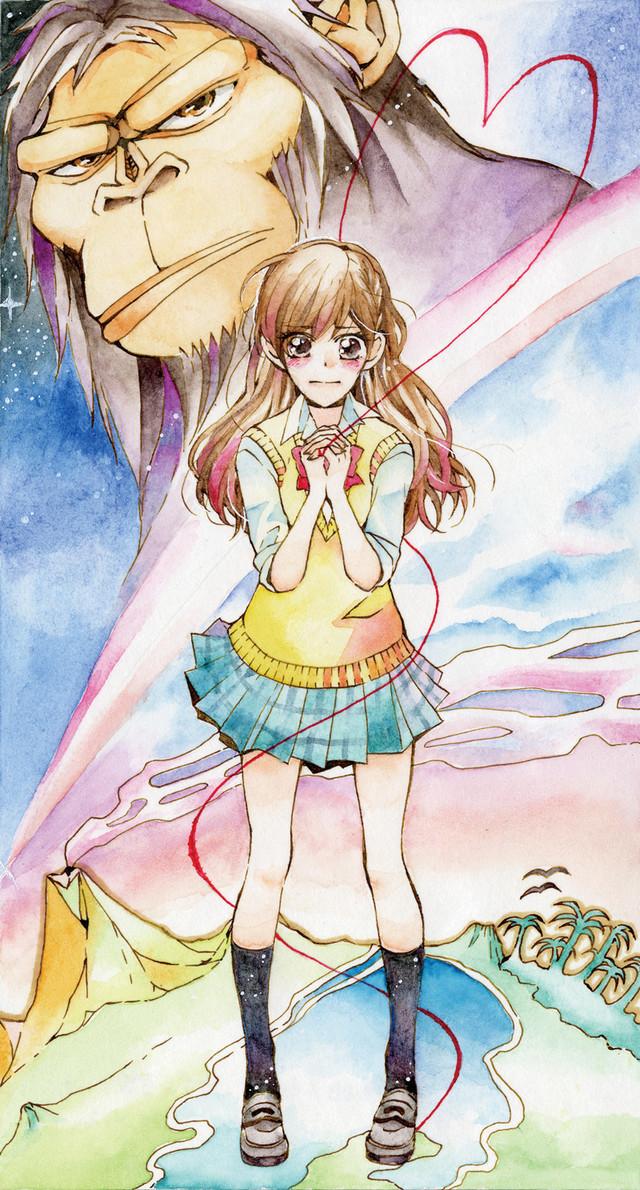 """【GENSHIJIN KARESHI】Chuyện tình """"kỳ lạ"""" giữa thiếu nữ và người vượn (1)"""