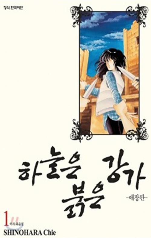 TBQ_(1) Kore