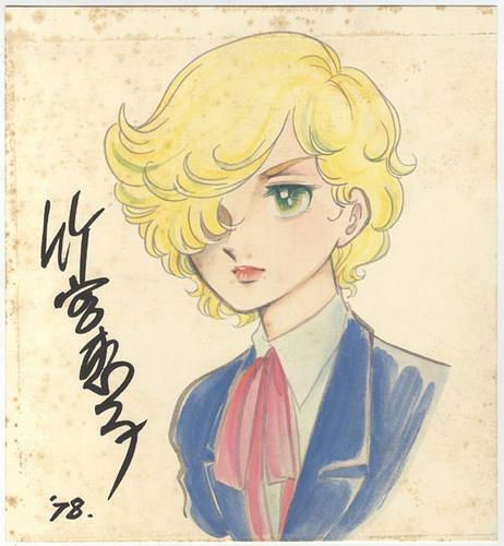 【TẤT-TẦN-TẬT MANGAKA】31 điều về tác giả SHINOHARA Chie mà bạn chưa bao giờ biết!!! (3)