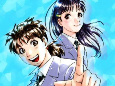 【THÁM TỬ KINDAICHI】trở thành người lớn trong series mới (0)