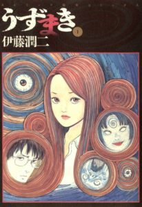 15 tác phẩm kinh dị của【ITOU Junji】mà bất kì fan thể loại horror cũng nên đọc (Phần 2) (1)
