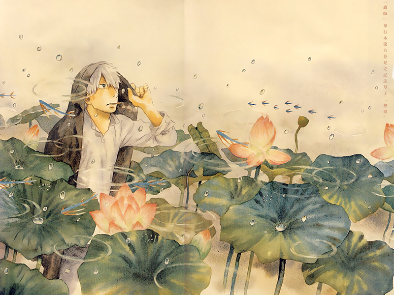 Ginko.(Mushishi).full.4211292