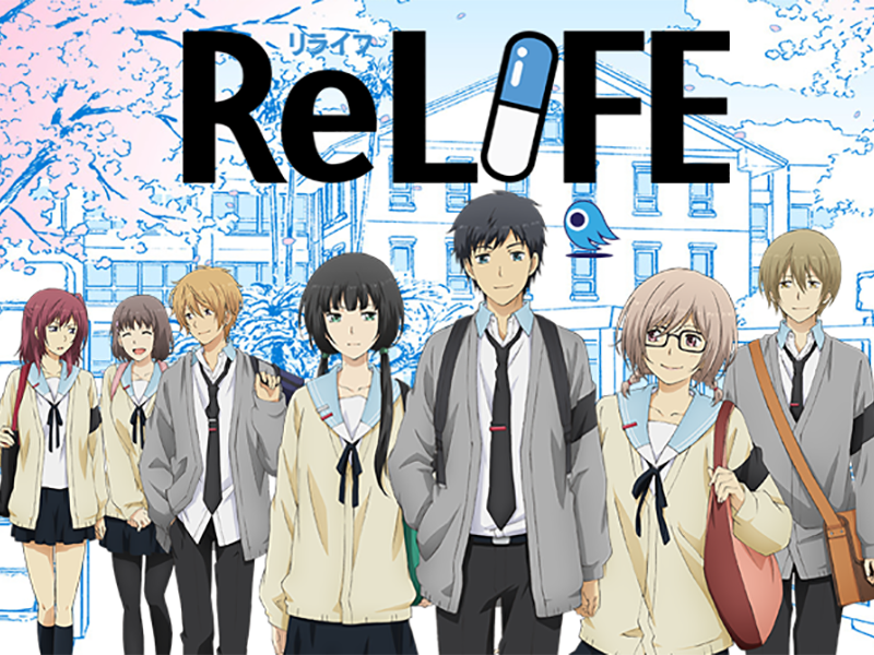 ReLIFE_20160906173931