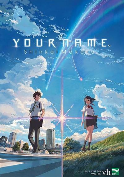 Tổng hợp những【LIGHT NOVEL】đã phát hành trong năm 2017 (13)