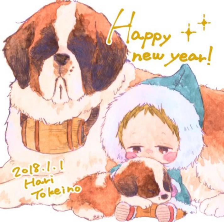 TBQ_HAPPY NEW YEAR 2018_(5)
