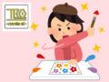 TBQ_【CHUYÊN ĐỀ TBQ】Sáng tác Doujinshi: Nghề không dễ sống tại Nhật (0)