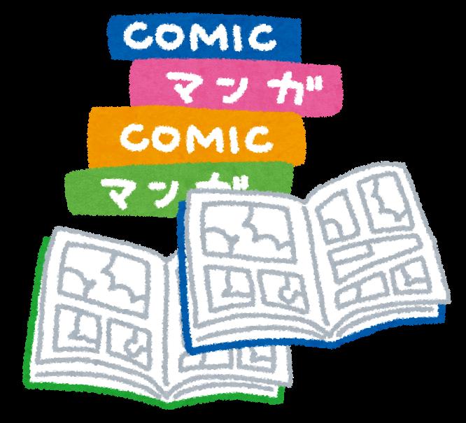 TBQ_【CHUYÊN MỤC TBQ】Sáng tác Doujinshi: Nghề không dễ sống tại Nhật (1)