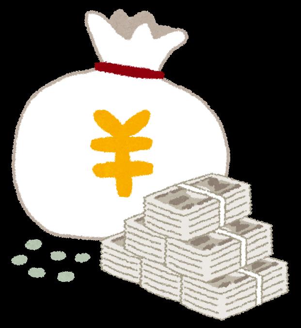 TBQ_【CHUYÊN MỤC TBQ】Sáng tác Doujinshi: Nghề không dễ sống tại Nhật (3)