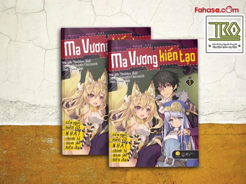 Ma-Vuong-Kien-Tao-800-x-600