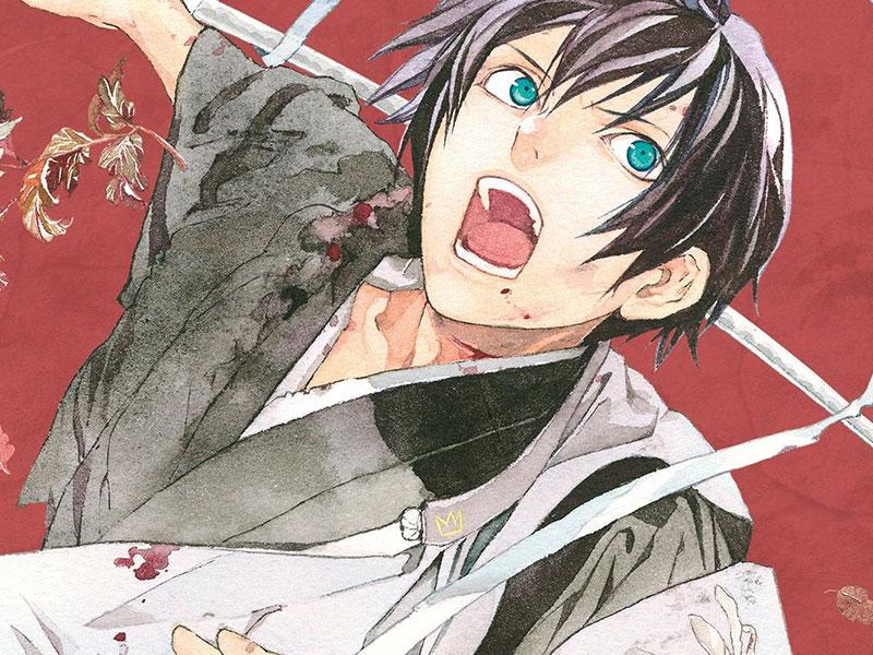 Manga【NORAGAMI】trở lại sau thời gian hiatus dài (2)