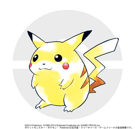 【SHOCKING FACTS】Pikachu trong Pokemon không được lấy cảm hứng từ Chuột! (1)