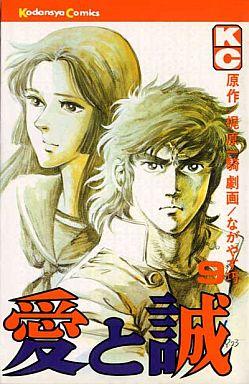 Tranh vẽ của họa sĩ Takumi NAGAYASU bị đánh cắp và mang đấu giá trên website (3)
