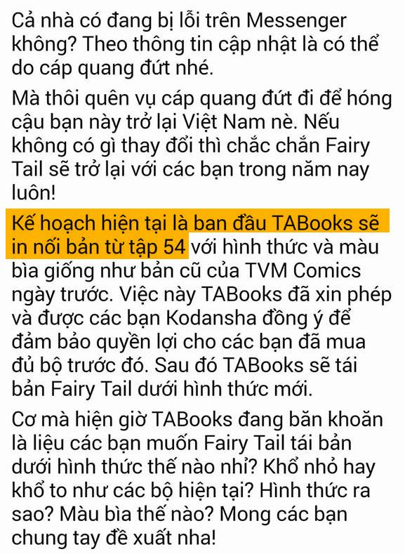 TABOOKS chính thức mua bản quyền【FAIRY TAIL】và sẽ phát hành từ tập 54
