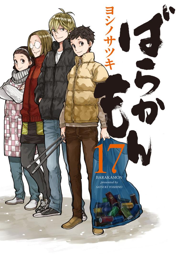 Manga【BARAKAMON】sẽ kết thúc vào Tháng Mười Hai với 18 tập truyện