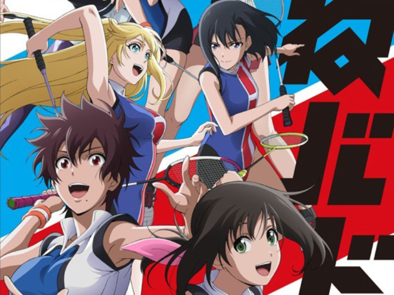 Hanebado001_size8_featured