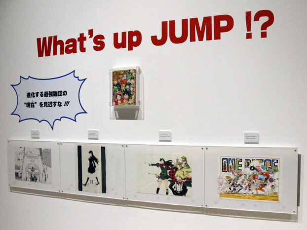 jump_featured