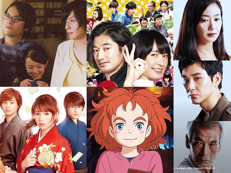 Điểm mặt 9 phim Nhật sẽ xuất hiện【LIÊN HOAN PHIM NHẬT BẢN 2018】(Phần 1)