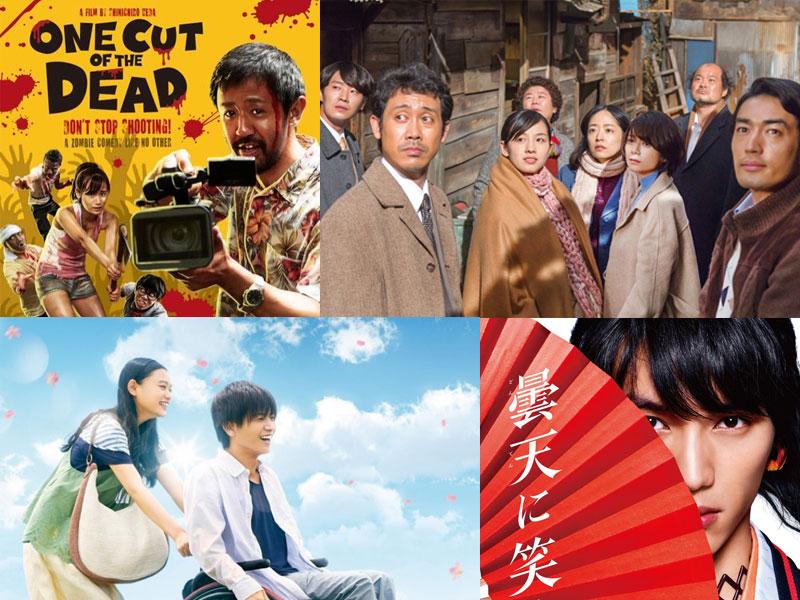 Điểm mặt 9 phim Nhật sẽ xuất hiện【LIÊN HOAN PHIM NHẬT BẢN 2018】(Phần 2)