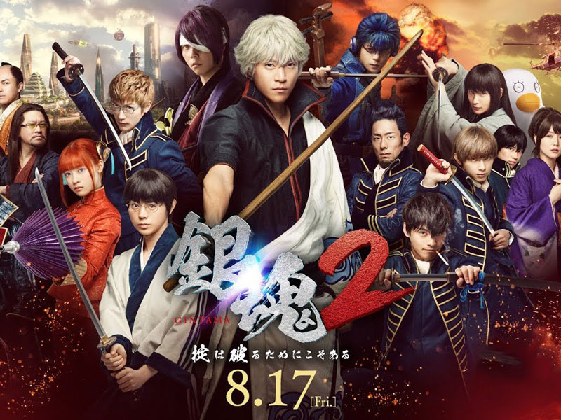 gintama2_liveaction_featured