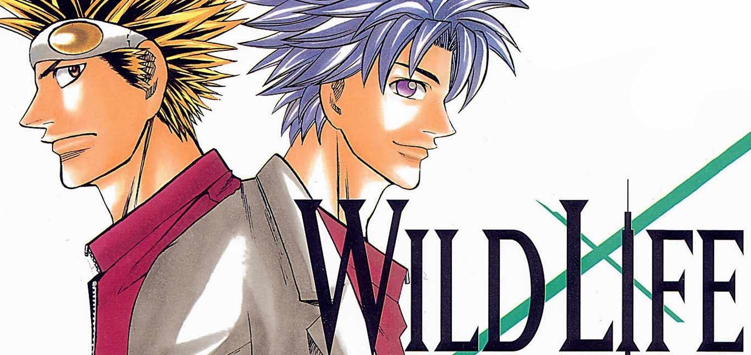 Wild Life (1)