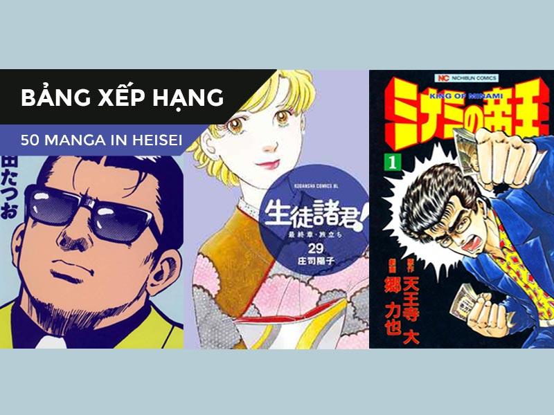 【Bảng xếp hạng】Danh sách 50 Manga dài kì đi cùng thời đại Heisei (Phần 1)