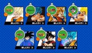 """【Bình Chọn】Phiên bản Son Goku được yêu thích nhất trong """"Ngày Goku"""""""