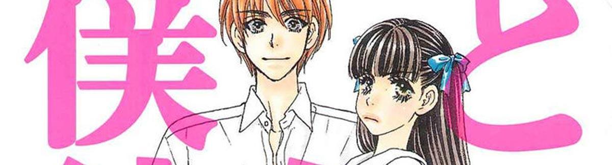 【TOP 5】Tác phẩm làm nên tên tuổi của MORINAGA Ai (3)