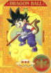 dragonball_anime_cover