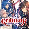 grimgar_cover