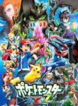 pokemon_xyz_cover