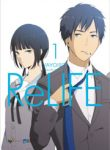 relife_cover_docthu