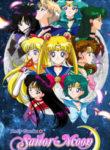sailormoon_anime_cover