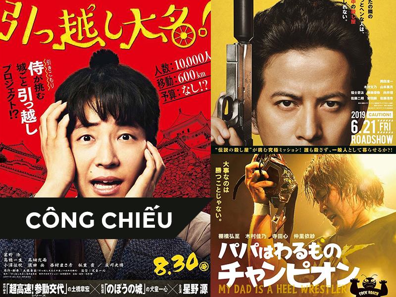 【CÔNG CHIẾU】10 phim Nhật trong Liên Hoan Phim Nhật Bản 2019 (Phần 1)