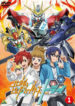 Gundam_Build_Fighters_Try_Cover