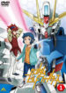 Gundam_Build_Fighters_cover