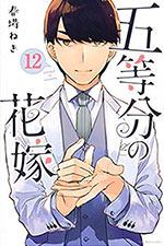 【TOP BÁN CHẠY】Manga và Light Novel Tuần II/11: Từ ngày 11 - ngày 17